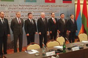 Таможенники Кыргызстана приняли участие в заседании объединенной коллегии таможенных служб