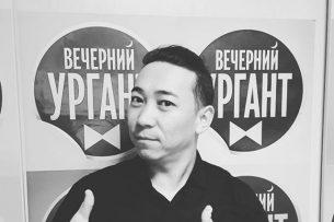 Иван Ургант пригласил Кайрата Примбердиева на свое шоу