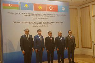 На первой встрече министров ИКТ Тюркского Совета обсудили механизмы многостороннего сотрудничества