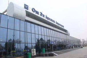 Транспортная прокуратура выявила нарушения в работе аэропорта в Оше