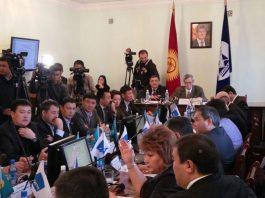 В БГК социал-демократы напомнили коллегам из «Онугуу-Прогресс» об их предвыборных обещаниях
