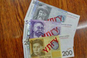Нацбанк ввел в обращение валюту нового образца