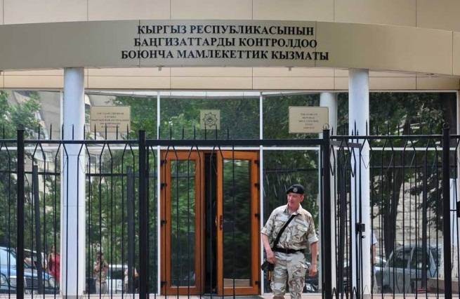ВКыргызстане устранена Госслужба по мониторингу наркотиков