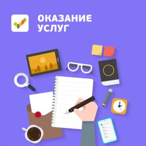 ilyustratsii-dlya-kategorii-02
