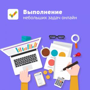 ilyustratsii-dlya-kategorii-03