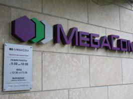 В Жогорку Кенеше заслушают информацию о продаже «Мегакома»