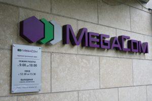 Мегаком MegaCom