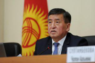 Сооронбай Жээнбеков подписал распоряжение о выделении семьям погибших граждан по 70 тыс. сомов