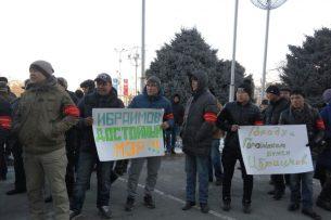 Возле мэрии проходит митинг в поддержку Албека Ибраимова (видео)