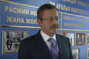 Замгендиректора авиакомпании «My cargо»: Главная цель посадки самолета в Бишкеке – дозаправка и смена экипажа, а не доставка груза