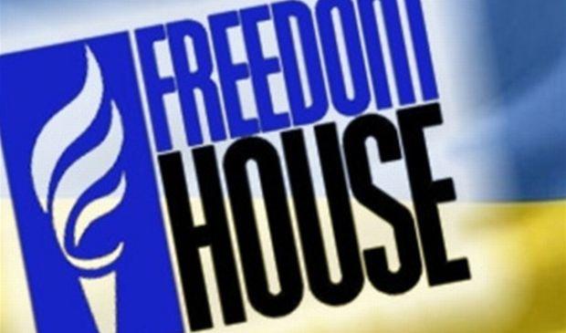 Freedom House: Украина— «частично свободная страна»