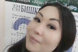 Преподавателя КГМА Таттыгуль Дооталиеву уволили за комментарий в Facebook