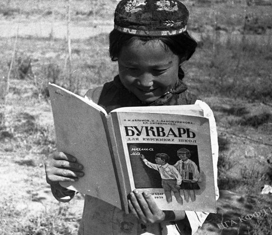 Дети Кыргызстана: Как воспитывались наши бабушки и дедушки (фото)