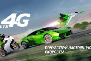4G LTE от MegaCom запущен еще в 10 селах Кыргызстана