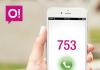 Мобильный оператор О! призывает сообщать о фактах взимания комиссии более 5 сомов по номеру 753