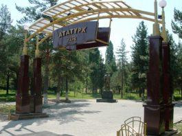 В Генпрокуратуре КР не знают, чем закончилось расследование по незаконной выдаче участков в парке Ататюрка