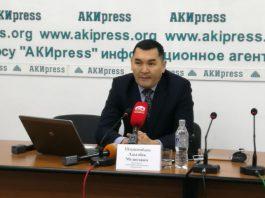 Кыргызстан находится в зоне экстремальной коррупции