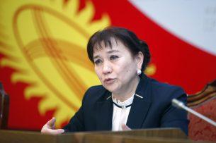Депутат предложила правительству Кыргызстана выдавать беспроцентные ссуды для открытия детсадов