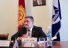 Мэр Бишкека предложил Алмазу Кененбаеву занять должность акима