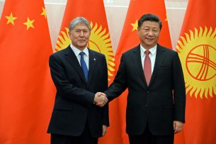 Алмазбек Атамбаев встретился с председателем КНР Си Цзиньпинем