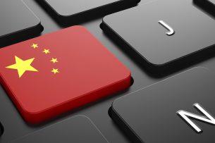 Эрмек Ниязов: Нужен ли нам «китайский интернет»?