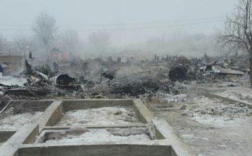 Последствия крушения самолета под Бишкеком: хроника обновляется