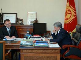 Атамбаеву доложили о мерах по снижению уровня инфляции