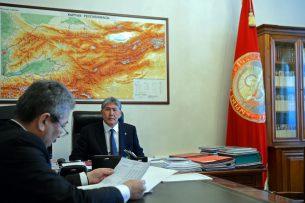 Атамбаев проинформирован о ключевых направлениях бюджетной политики