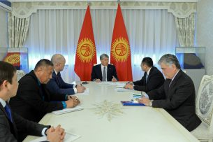 Кыргызстан и Узбекистан обсудили позиции в вопросах делимитации и демаркации границы