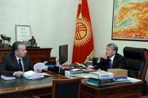 В Кыргызстане завершается подготовка к обнародованию официального текста Конституции