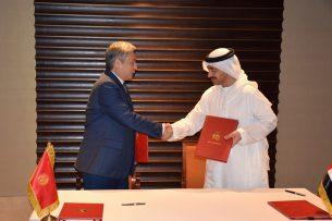 Глава МИД ОАЭ посетит Кыргызстан с официальным визитом в мае