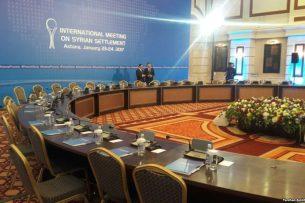 В Астане проходят переговоры о мирном урегулировании в Сирии