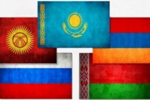 Казахстан выделит $41 млн на дорожную карту по присоединению Кыргызстана к ЕАЭС