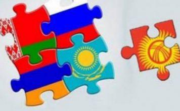 Что Кыргызстану дало членство в ЕАЭС: итоги полутора лет