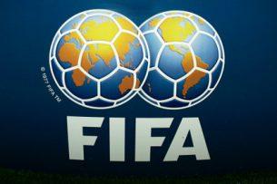 ФИФА увеличила количество участников чемпионата мира до 48 команд