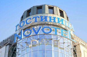 В Бишкеке строят гостиницу международного стандарта на $25 млн