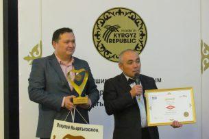 Лучшие отечественные компании по версии Национальной премии «АРАКЕТ-2016»