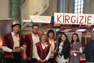 В Нидерландах презентовали туристический потенциал Кыргызстана