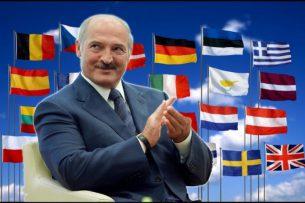 Помогал ли ЕС обогащаться Лукашенко?