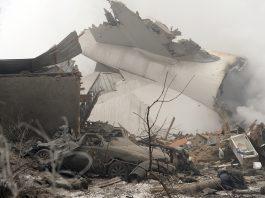 Возле аэропорта Манас разбился самолет. Все подробности