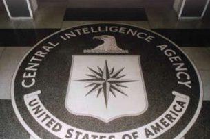 ЦРУ создаст центр противодействия китайской угрозе