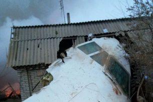 Фоторепортаж с места падения самолета