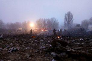 Список пострадавших вследствие авиакатастрофы