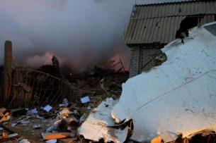 Кыргызстанцы начали сбор средств в помощь пострадавшим в результате крушения самолета