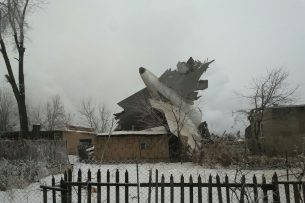 Крушение Боинга: предварительный анализ показал, что информация об авиационном происшествии имеется