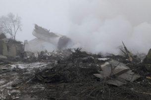 Стали известны имена 32 погибших в авиакатастрофе