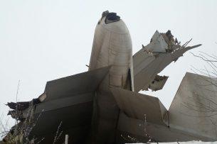 Авиакомпания, чей самолет разбился под Бишкеком, сделала заявление (полный текст)
