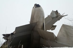 Фоторепортаж с места крушения самолета