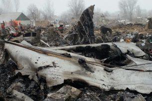 Найденный на месте авиакатастрофы фрагмент техники ошибочно приняли за черный ящик