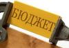 На обслуживание госдолга Кыргызстана в мае направлено более 1,9 млрд сомов